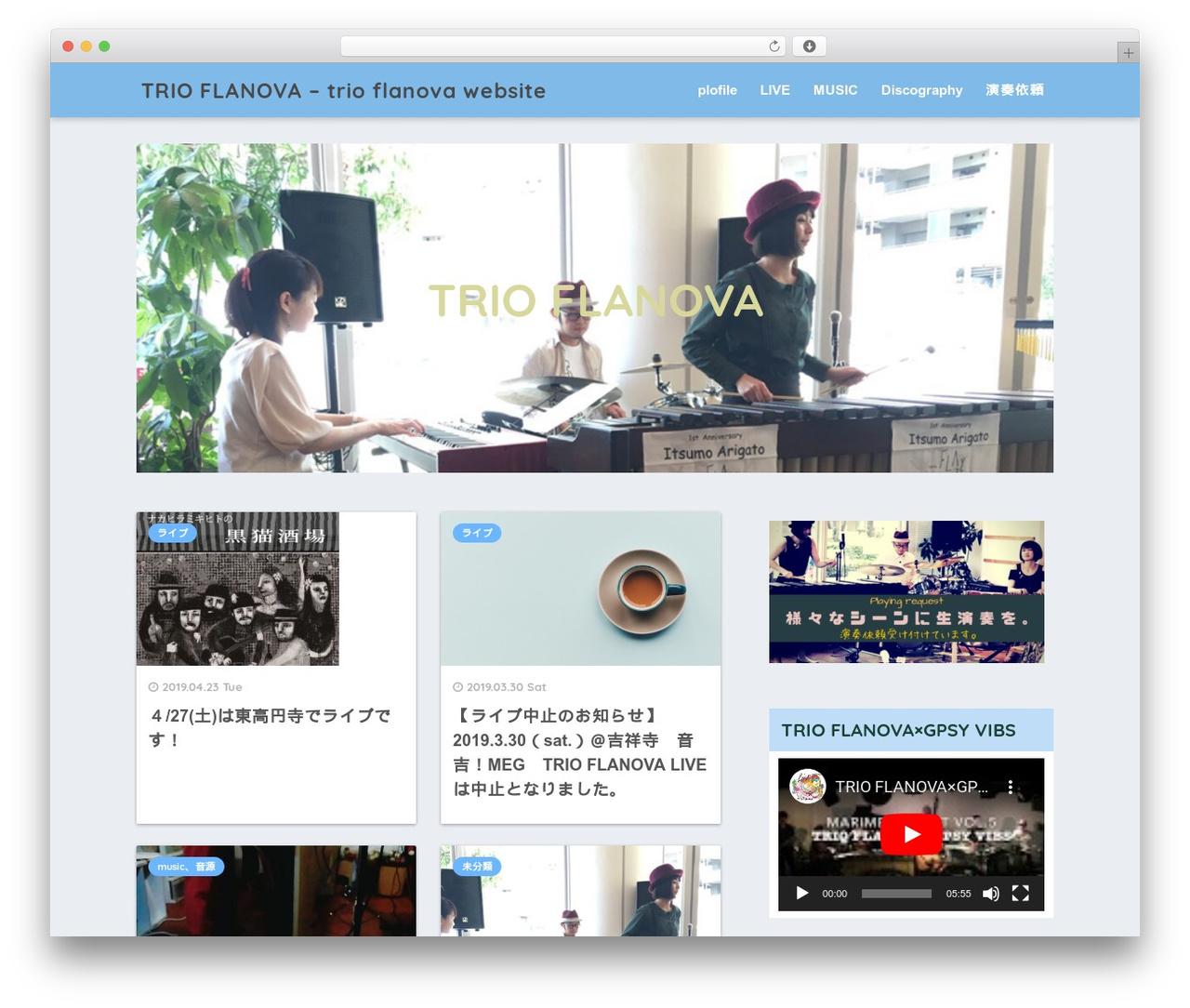 WordPress theme SANGO - trioflanova.com