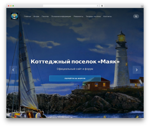 Businessx free WordPress theme - kpmayak.ru
