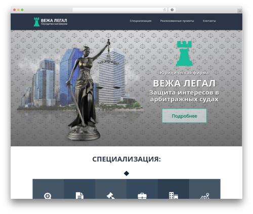 TheFox (Share On Theme123.Net) WordPress theme - vezhalegal.ru