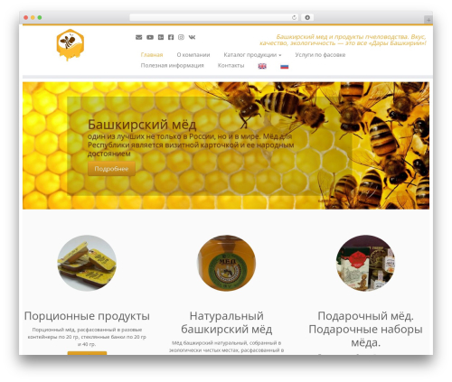 Customizr top WordPress theme - bash-dar.ru