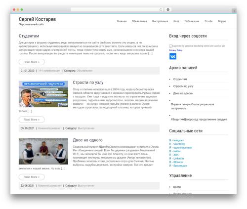 Businessweb Plus theme free download - kostarev.ru