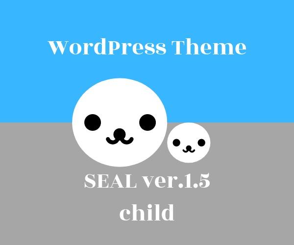 seal1_5_child theme WordPress