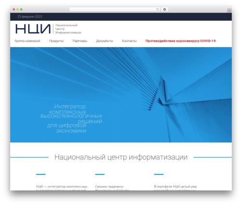 Skylar WordPress theme - nci-rt.ru