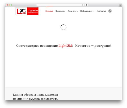 Avada top WordPress theme - lightum.ru