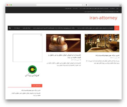 Awaken premium WordPress theme - iran-attorney.net
