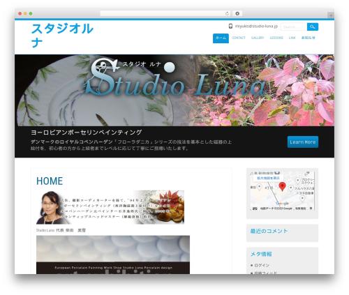 Selfie WordPress template free download - studio-luna.jp