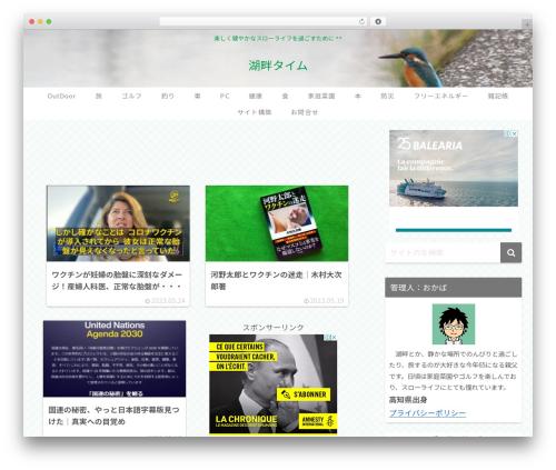 WordPress theme Cocoon Child - kohan-time.com