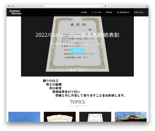Boston Business free website theme - syssrv.co.jp