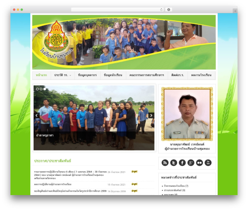 Best WordPress theme Project AR2 - banchumthong.org