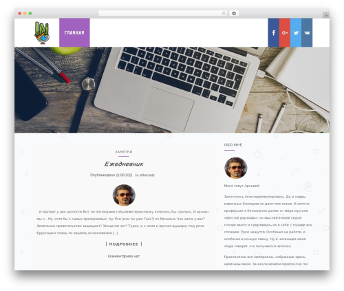 Activello WordPress theme download - effclubs.com