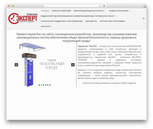Customizr Pro theme WordPress - signaltrevogi.ru