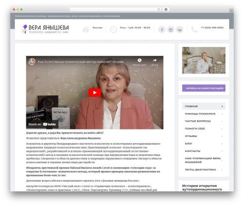 Theme WordPress MentalPress WP Theme - yanisheva.ru