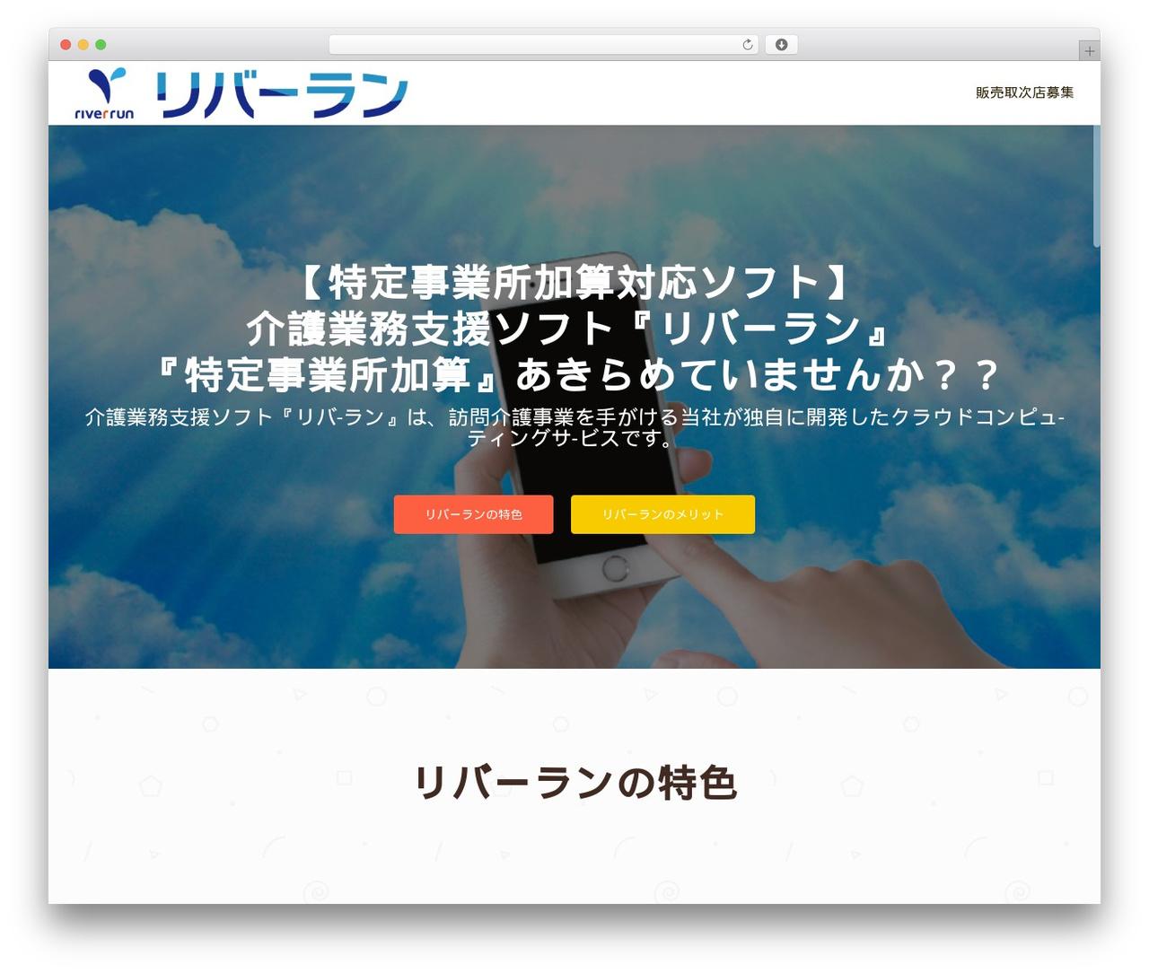 OnePirate template WordPress free - river-run.biz