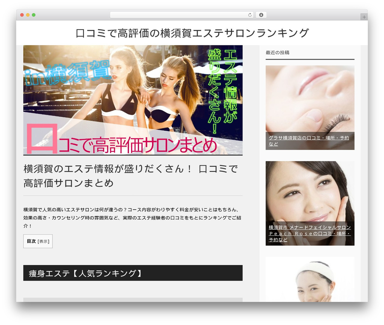 賢威7.0 クール版 template WordPress - xn--ick8azb9903b4evbcfo.xyz