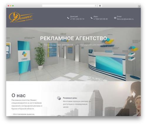 WordPress template Furnicom_lite - ra-fenix.ru