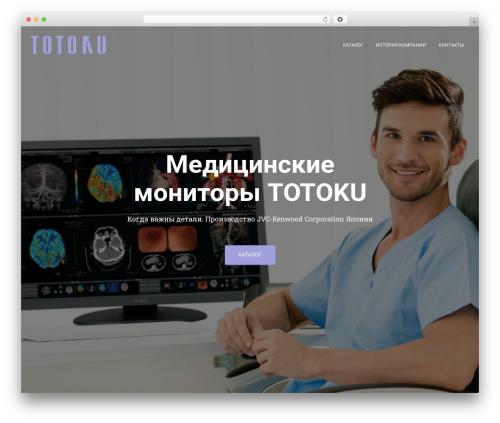 Hestia free WordPress theme - totoku.ru