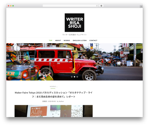 Activello free WordPress theme - risashoji.net