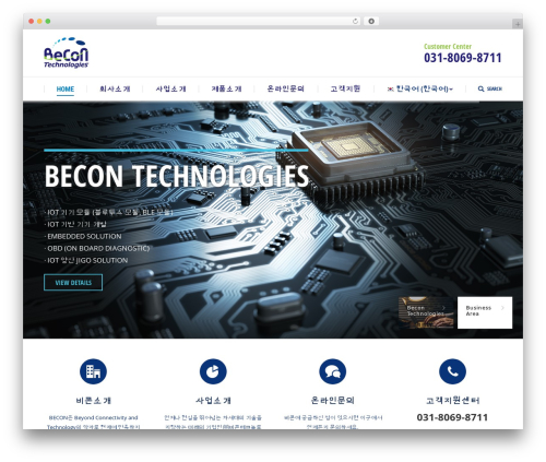 The7 WordPress theme - becontech.com