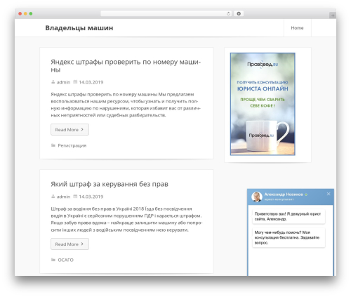 Friday WordPress theme - odm-mebel.ru