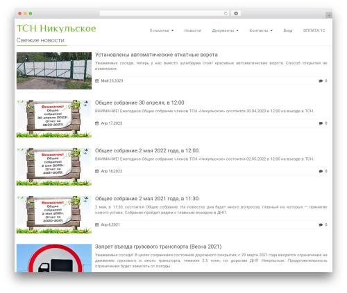 Rambo free WordPress theme - dnp-nikulskoe.ru