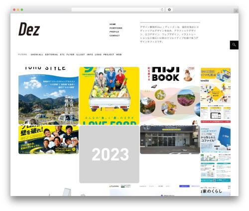 Wordpress grid gallery