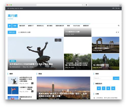 News Vibrant best WordPress magazine theme - gaogo.com