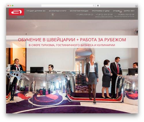 Spiral (shared on wplocker.com) WordPress theme - hospitalityschools.ru