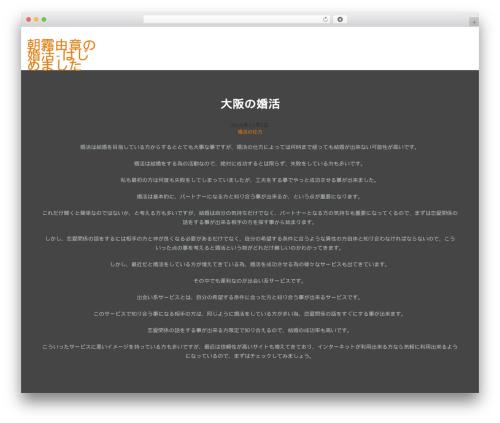 Amaryllo WordPress theme - sumahooo.com