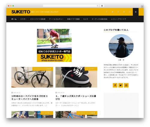 Best WordPress template LION MEDIA - suke-to.com