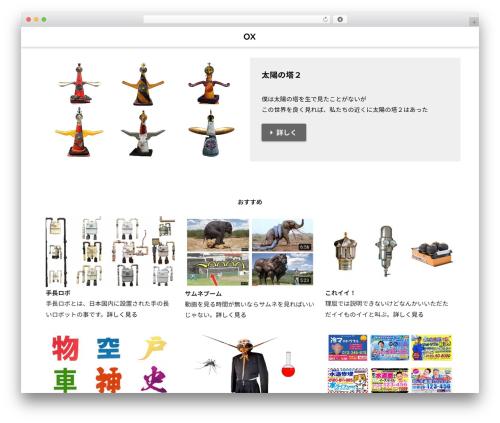 Best WordPress theme SANGO - ooshou.com