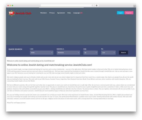 DSP dating Wordpress plugin