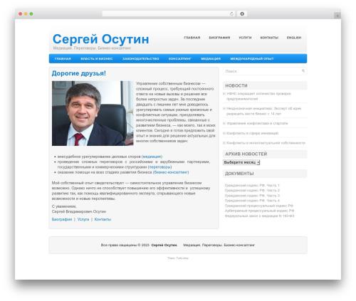 Noble template WordPress - osutin.ru