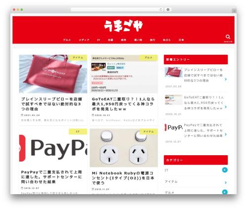 stork top WordPress theme - umagoya.xyz