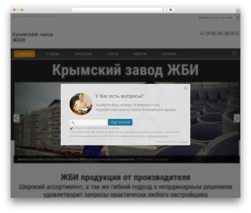 cherry WordPress theme - krymskgbi.ru