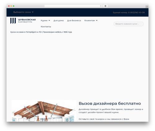 Softsofa WordPress page template - shu-mp.ru