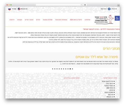 Scoop WordPress website template - lovaasisrael.co.il