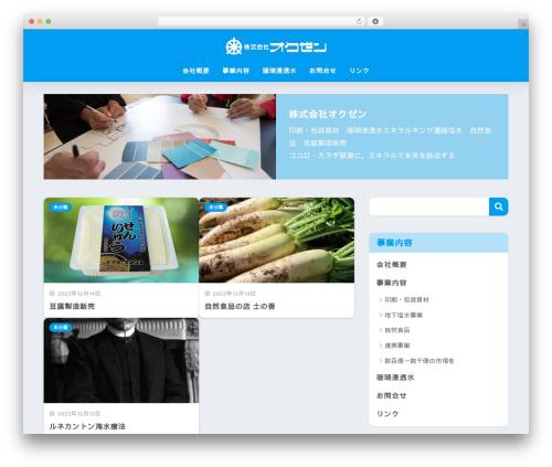Theme WordPress SANGO - okuzen.net