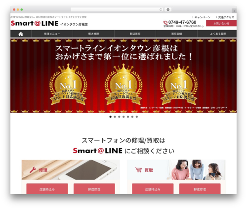 Best WordPress theme smartline - smart-line.net
