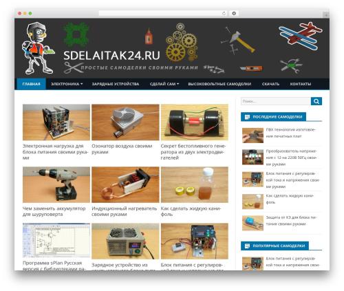 VioMag Pro WordPress template - sdelaitak24.ru