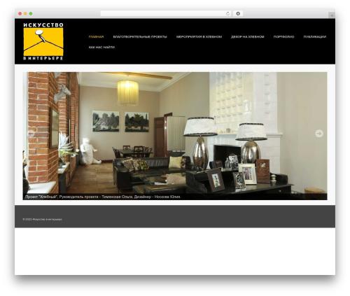 Pinnacle WordPress theme free download - artininterior.ru