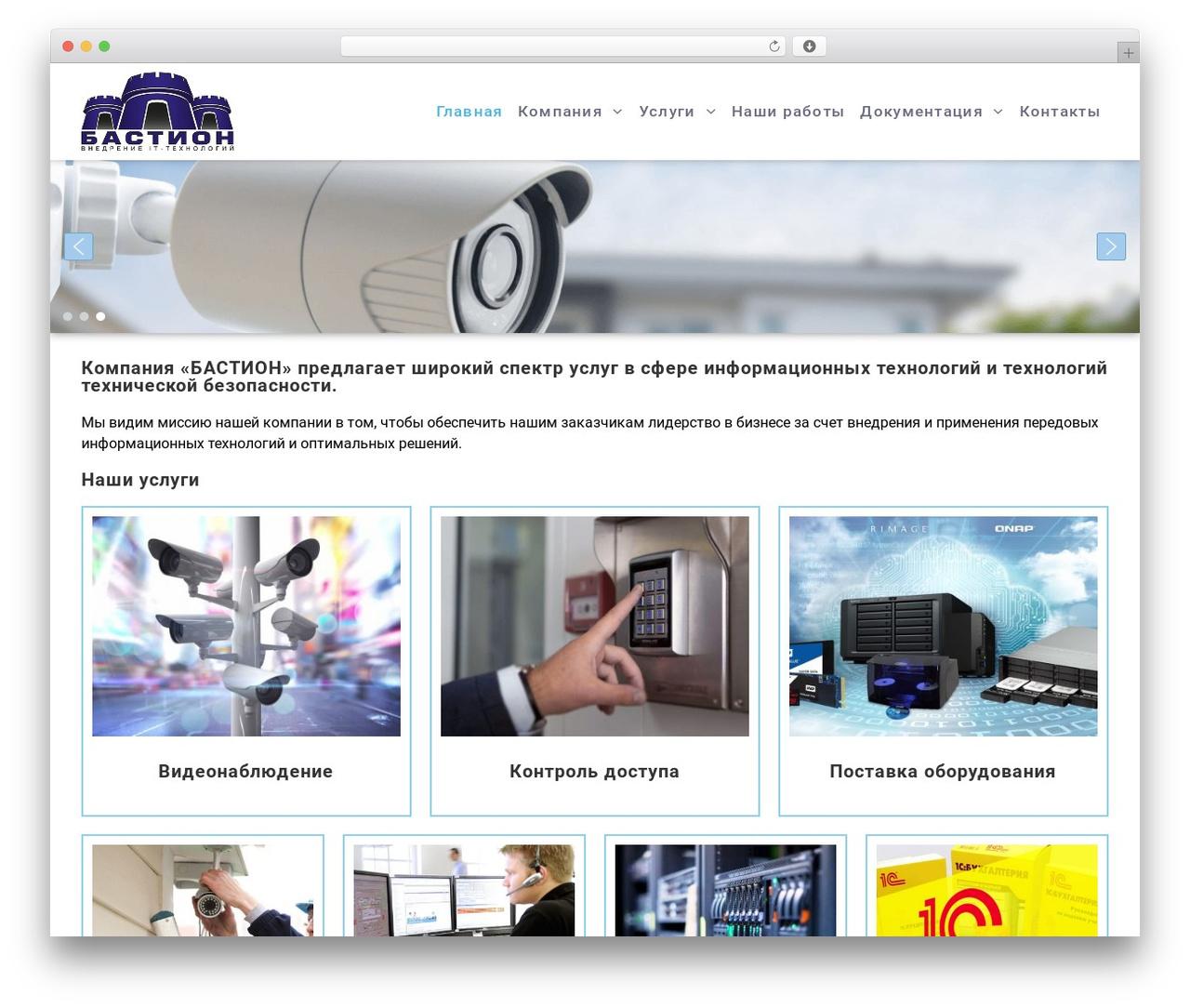 WP template OceanWP - ai24.ru