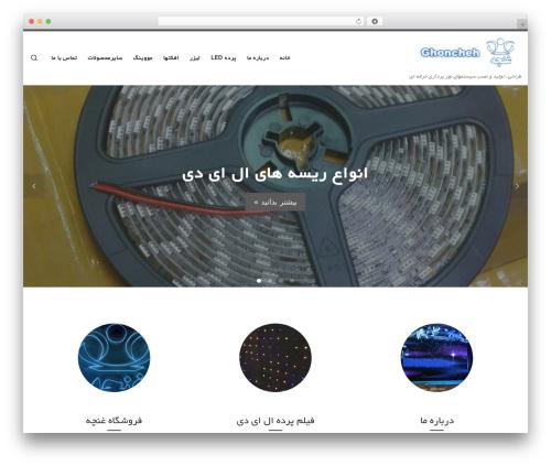 Customizr best free WordPress theme - ghonchehnoor.com