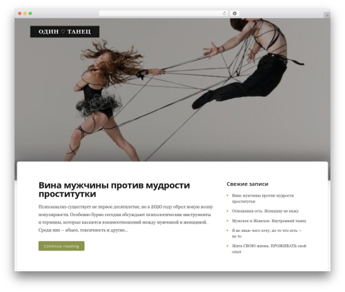 WordPress theme Typit - one-dance.com