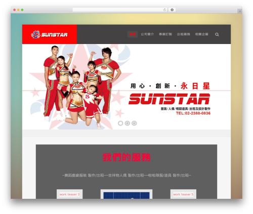 Lava premium WordPress theme - oksunstar.com.tw