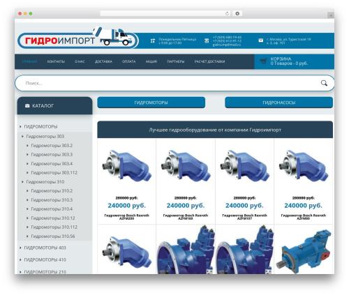 WPO Shopping WordPress ecommerce template - gidroimport.ru
