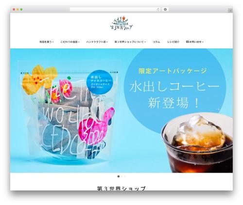 LIQUID CORPORATE WordPress theme - p-alt.co.jp