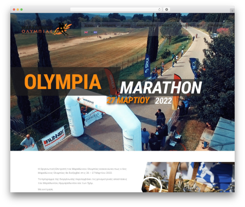 WP theme Redy - olympiamarathon.gr