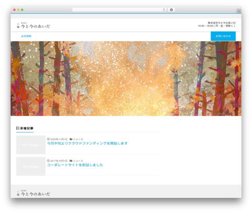 WordPress template LIQUID CORPORATE - presentivide.com