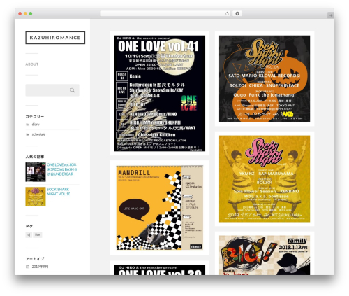 Fukasawa free WordPress theme - kazuhiromance.com
