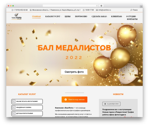 Armada best WordPress theme - vamfoto.ru